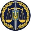 Прокуратура: правоохоронці повідомили про підозру ще трьом фігурантам оборудок у проекті «Глибоководний випуск»
